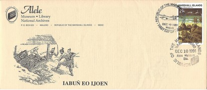 Alele Postal Sub-Station First Day Cover - Iabun Eo Ijoen