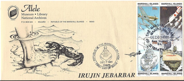 Alele Postal Sub-Station First Day Cover - Irujin Jebarbar