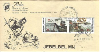 Alele Postal Sub-Station First Day Cover - Jebelbel Mij