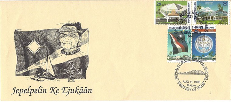 Alele Postal Sub-Station First Day Cover - Jepelpelin Ke Ejukaan - Aug 11 1993