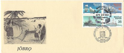 Alele Postal Sub-Station First Day Cover - Jobro