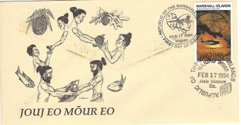 Alele Postal Sub-Station First Day Cover - Jouj Eo Mour Eo
