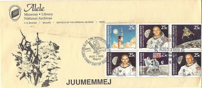 Alele Postal Sub-Station First Day Cover - Juumemmej