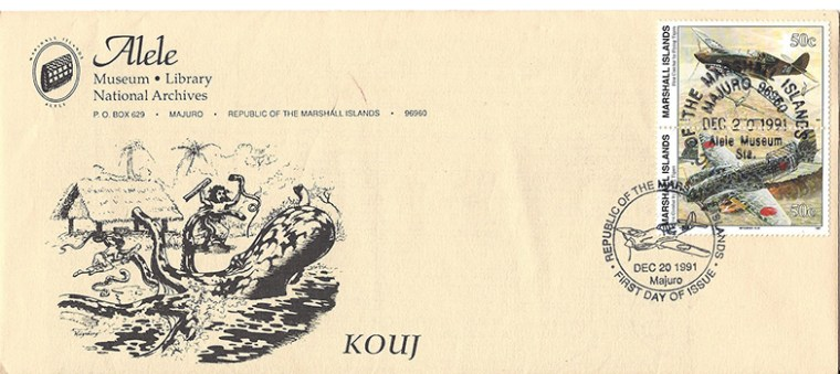 Alele Postal Sub-Station First Day Cover - Kouj