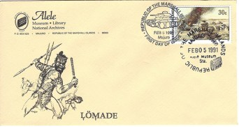 Alele Postal Sub-Station First Day Cover - Lomade