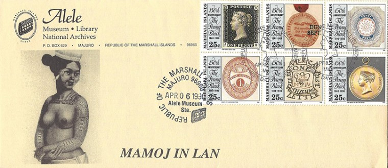 Alele Postal Sub-Station First Day Cover - Mamol In Lan