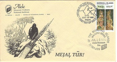 Alele Postal Sub-Station First Day Cover - Mejal Tur