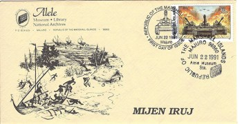 Alele Postal Sub-Station First Day Cover - Mijen Iruj - Jun 22 1991