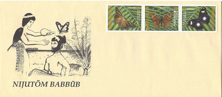 Alele Postal Sub-Station First Day Cover - Nijutom Babbub