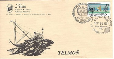 Alele Postal Sub-Station First Day Cover - Telmon