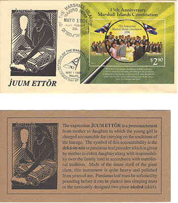 Alele Postal Sub-Station First Day Cover and Description Card- Juum Ettor