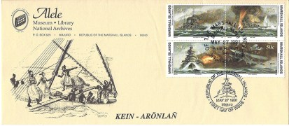 Alele Postal Sub-Station First Day Cover - Kein Aronlan