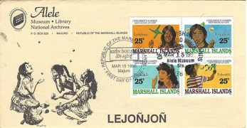 Alele Postal Sub-Station First Day Cover - Lejonjon