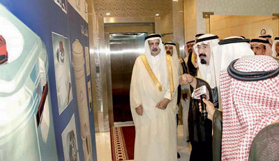 7 سنوات من إنجازات سادس ملوك السعودية صحيفة الاقتصادية