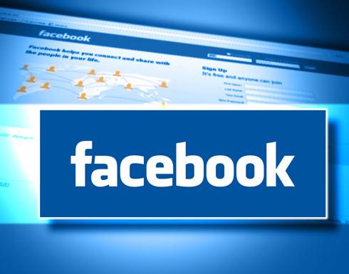Photo of فيسبوك يضيف خاصية جديدة لتحسين خدمة الأخبار