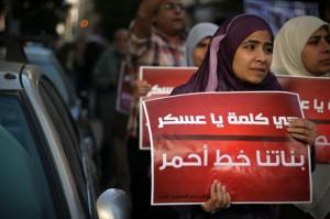 'Feministas' egipcias, durante una manifestación.