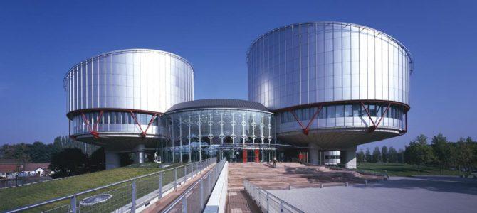 En Europa hay actualmente dos Tribunales Supremos: el Tribunal Europeo de Derechos Humanos (CEDH) en Estrasburgo (en la foto), y el Tribunal de Justicia de la Unión Europea (CJUE) en Luxemburgo, además de los tribunales nacionales.