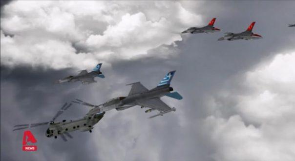 Recreación computarizada del incidente del pasado día 17, en el que cazas turcos hostigaron al helicóptero que transportaba al primer ministro de Grecia, Alexis Tsipras; como consecuencia, cazas griegos hicieron acto de presencia para proteger el helicóptero. (Imagen tomada de un vídeo de A News).