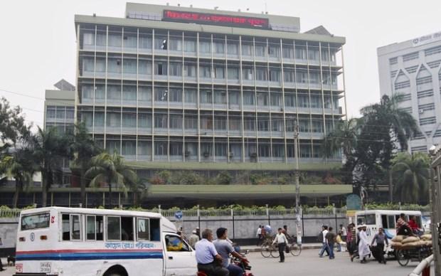 Bangladesh+central+bank