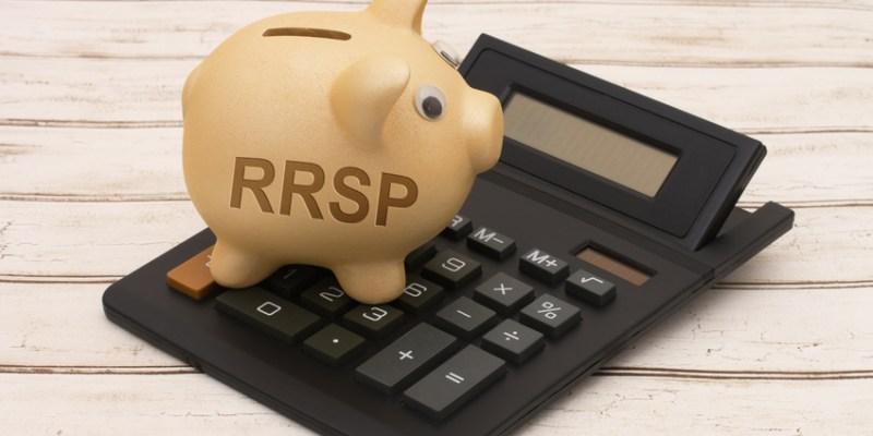Пенсионные планы RRSP