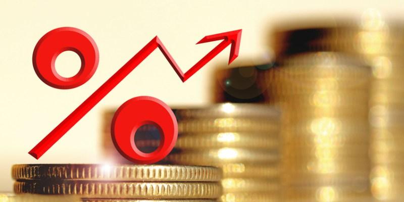 Ставка ипотечного кредита (моргиджа)