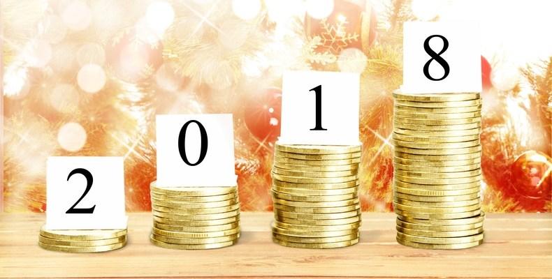 2018 год и наши деньги