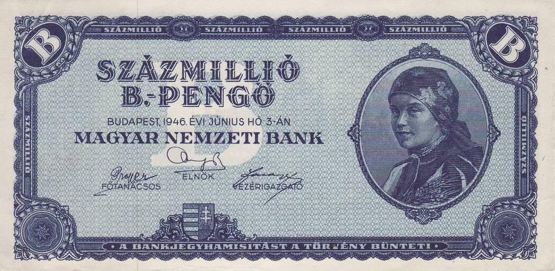 Венгерское пенго - лицевая сторона