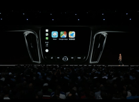 iOS 12 will bring third party navigation apps to CarPlay