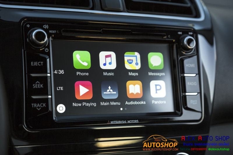 mitsubishi carplay
