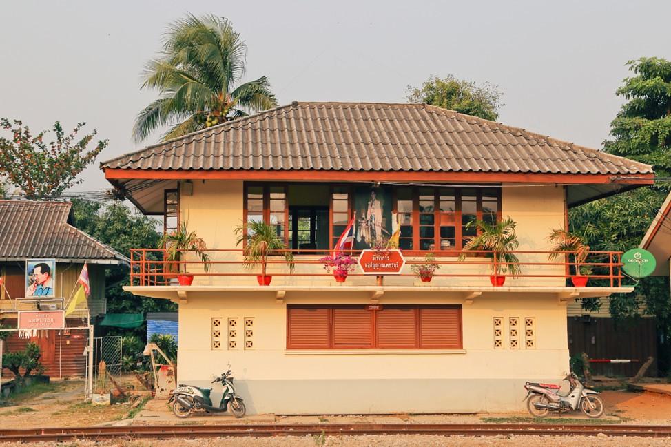 Hua Hin by Train