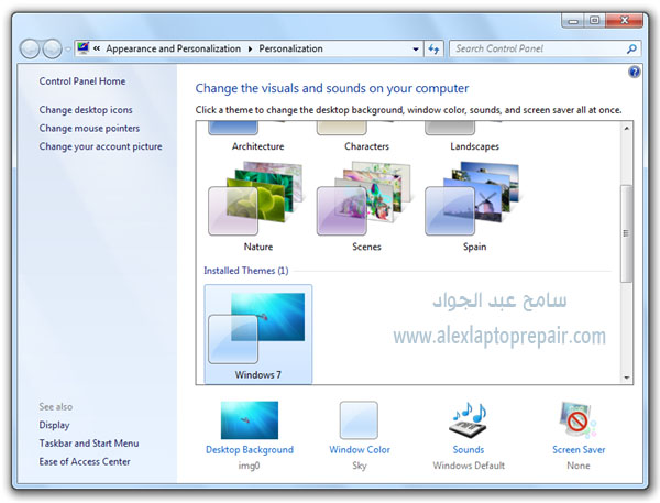 windows7themes-01
