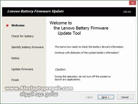 lenovo ideapad z400 z500 battery not charging fix 1