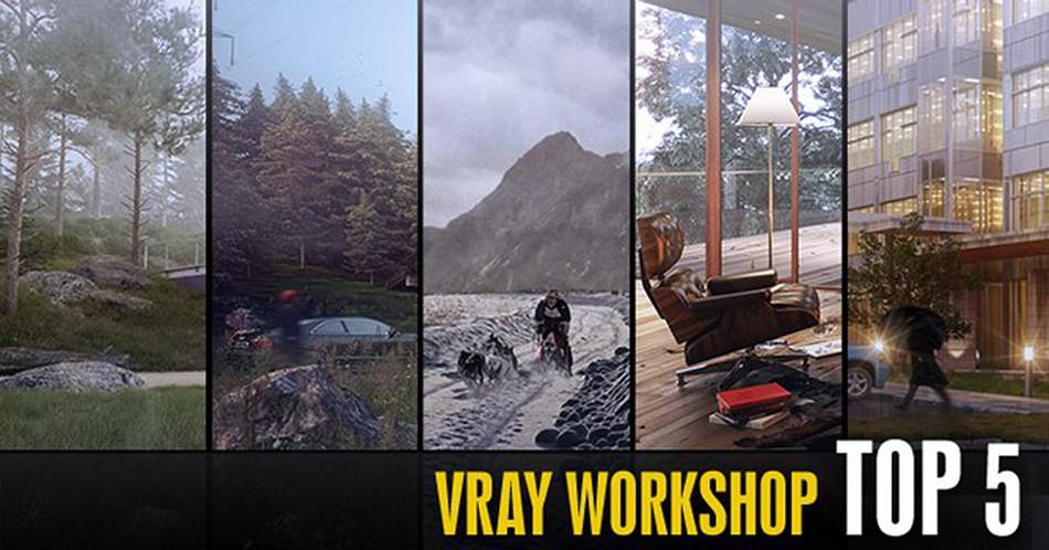 v-ray-workshop-top-5-april-12-18-2015-_0_121
