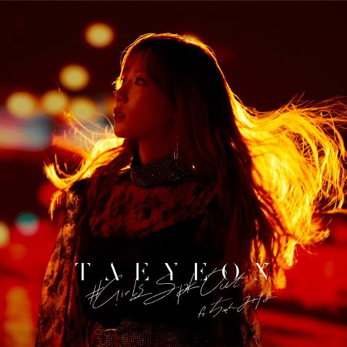 TAEYEON - #GirlsSpkOut feat. Chanmina