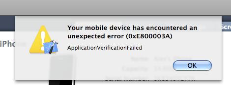 ApplicationVerificationFailed