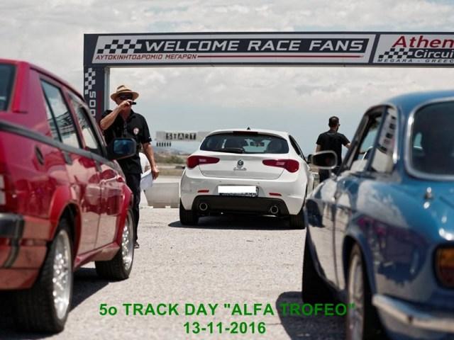 """5o TRACK DAY """"ALFA TROFEO"""""""