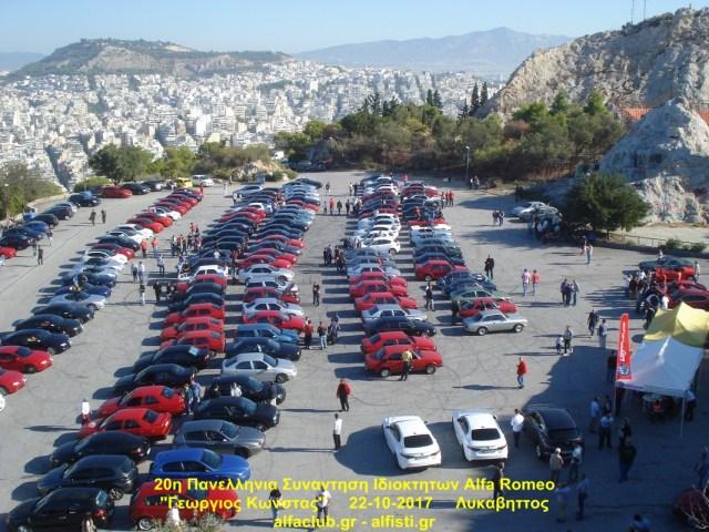 20η Πανελληνια Συναντηση Ιδιοκτητων Alfa Romeo «Γεωργιος Κωνστας» 22-10-2017 Λυκαβηττος alfaclub.gr – alfisti.gr