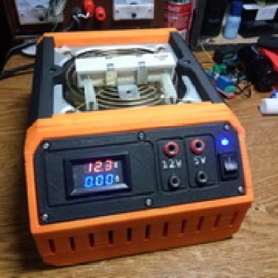 ATX power supply mount
