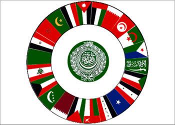 29 سبتمبر 1971  انضمام السلطنة إلى جامعة الدول العربية