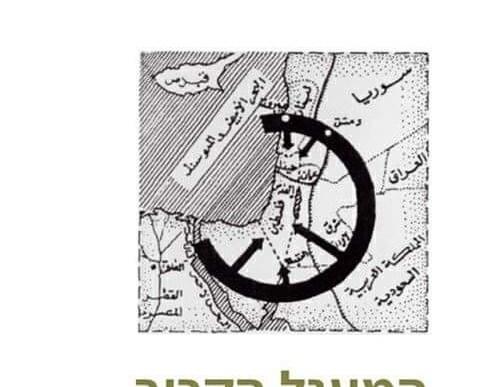 الجيوش العربية في عصر الحروب
