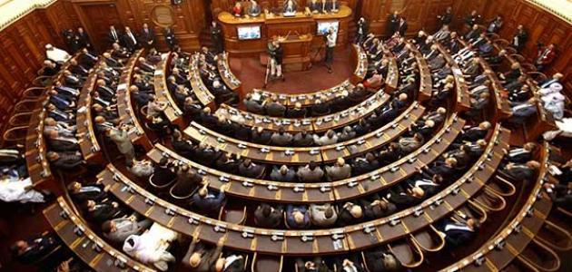 البرلمان بوصفه الخيار الأفضل لأي تحول إصلاحي