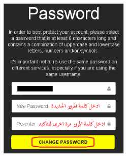enter-new-password-to-scapchat-account