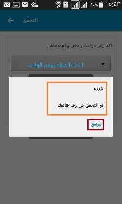 soma-new-account-screenshot