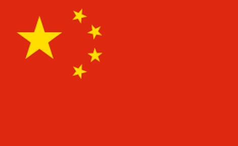 فيزا الصين للسعوديين