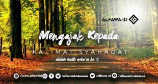 Mengajak kepada kalimat Syahadat