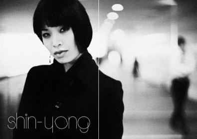 Shinyong magazine mock-up