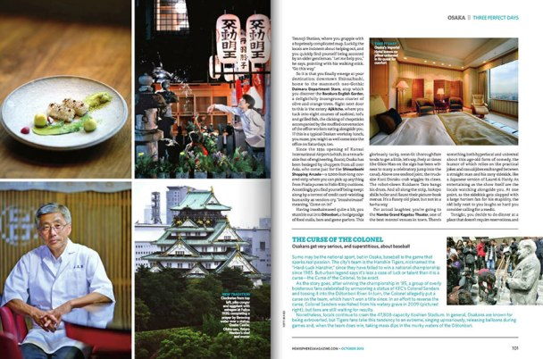 Feature on Osaka for United Airlines magazine