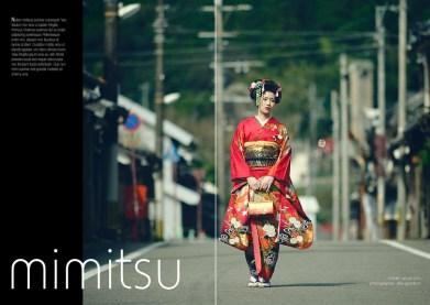 Azusa in Mimitsu old town: Miyazaki, Japan