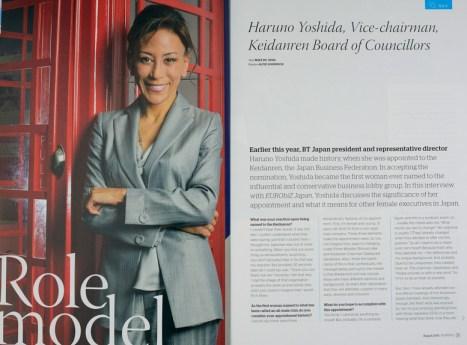 Head of BT, Haruna Yoshida, for Eurobiz Magazine