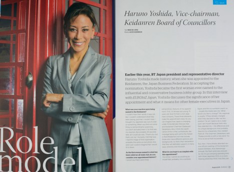 Head of BT, Haruna Yoshida, for Eurobiz Magazine
